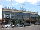 odessa bus station