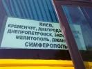 mb_sevastopol2012_2